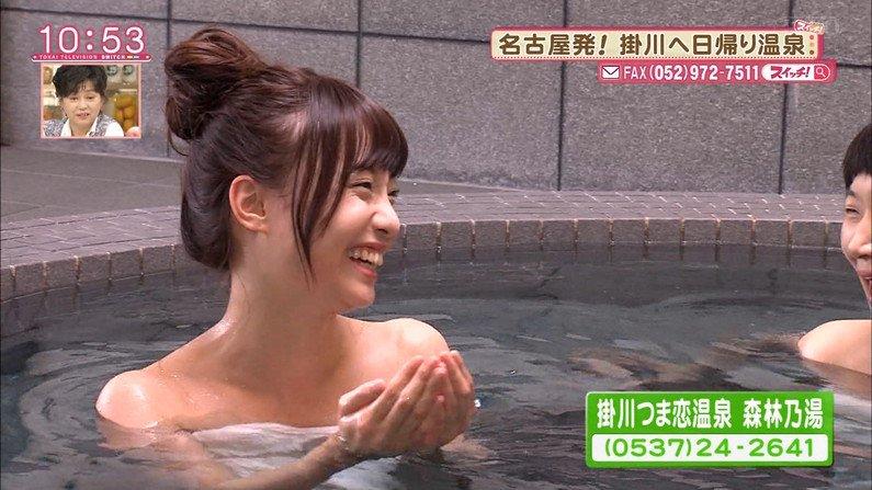【温泉キャプ画像】ハミ乳し過ぎなタレント達の温泉レポがエロすぎww 08