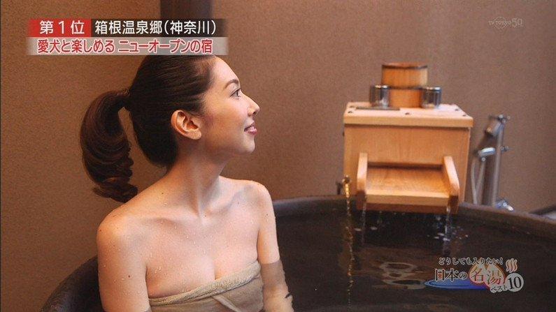 【温泉キャプ画像】ハミ乳し過ぎなタレント達の温泉レポがエロすぎww 11