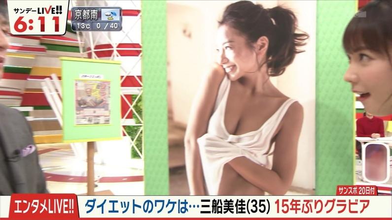 【胸ちらキャプ画像】チラッと見える胸の谷間がやらしいタレント達w 12