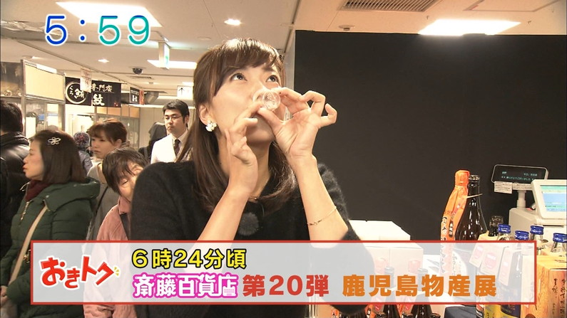 【疑似フェラキャプ画像】やらしいフェラ顔をお茶の間に晒しちゃうタレント達w 20