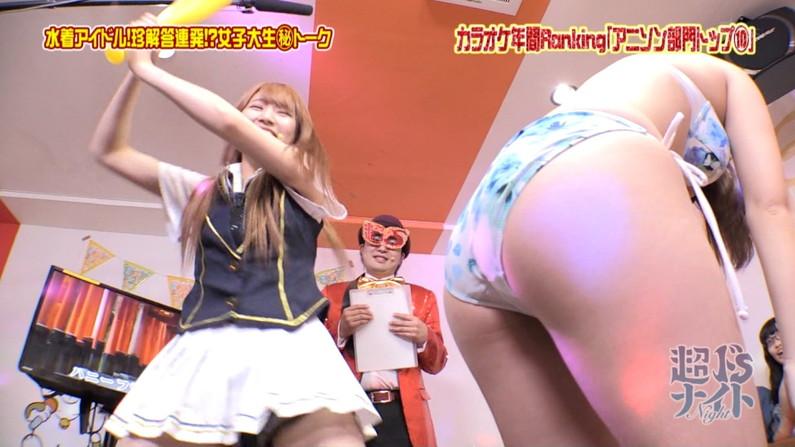 【お尻キャプ画像】テレビに映るタレント達がハミ尻しまくっててめちゃシコww 08