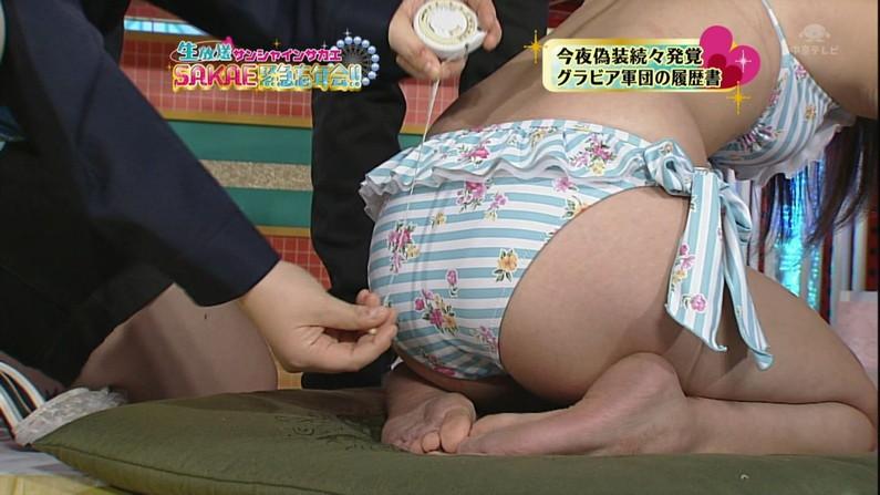 【お尻キャプ画像】テレビに映るタレント達がハミ尻しまくっててめちゃシコww 12