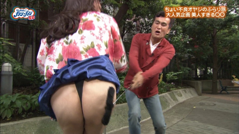 【お尻キャプ画像】テレビに映るタレント達がハミ尻しまくっててめちゃシコww 21