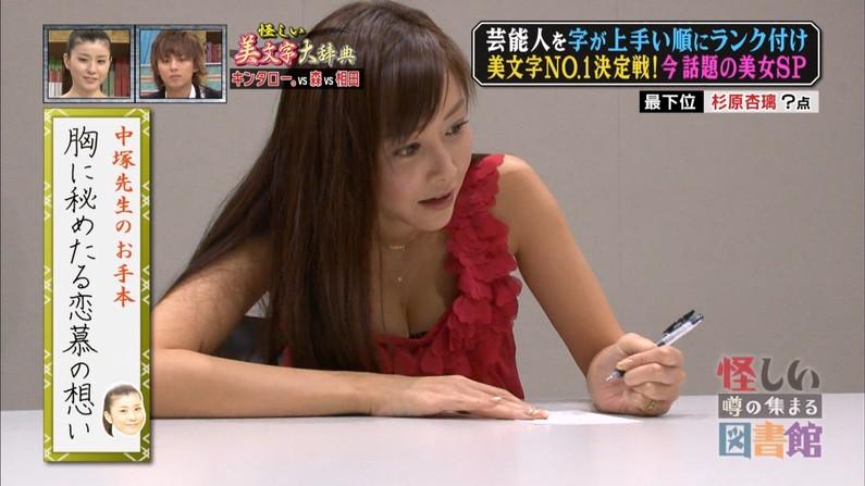 【胸ちらキャプ画像】テレビで強調する胸の谷間がエロすぎるタレント達w 09