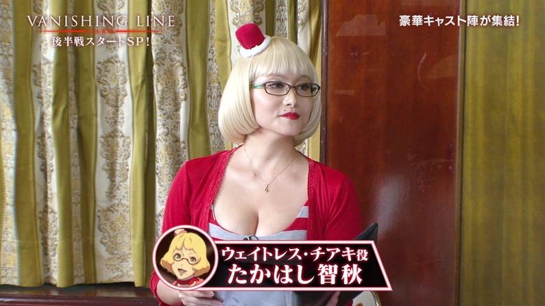 【胸ちらキャプ画像】テレビで強調する胸の谷間がエロすぎるタレント達w 10