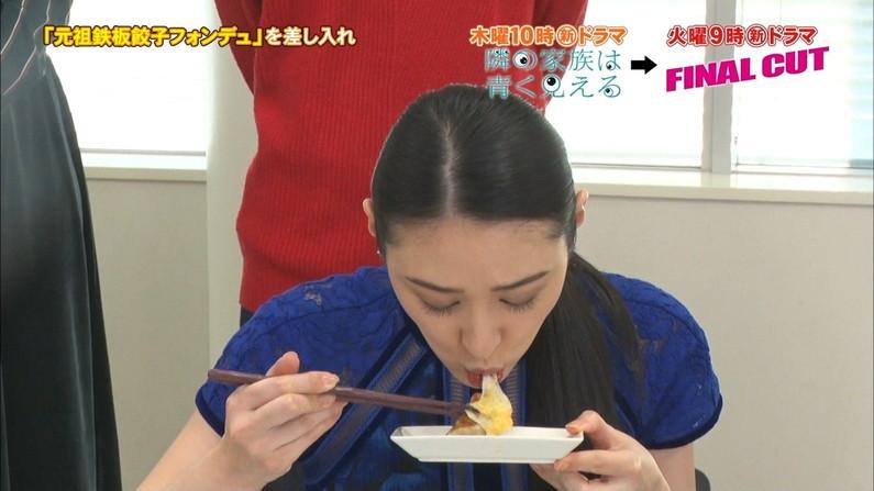 【疑似フェラキャプ画像】そんなエロい顔しながら食レポされても変な妄想しかできないよw 04
