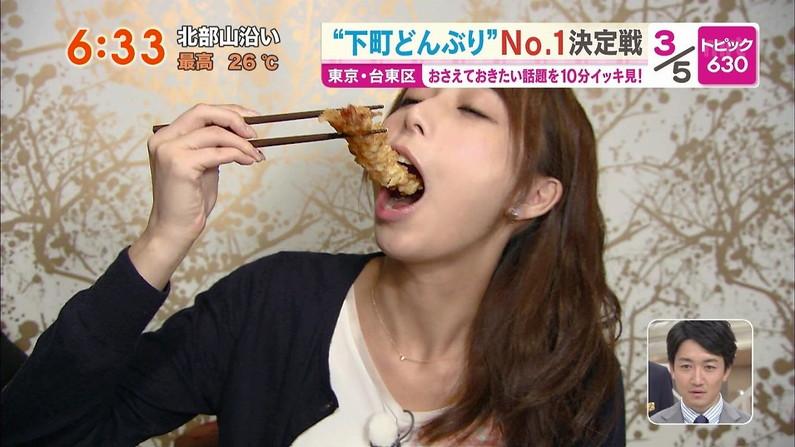 【疑似フェラキャプ画像】そんなエロい顔しながら食レポされても変な妄想しかできないよw 15