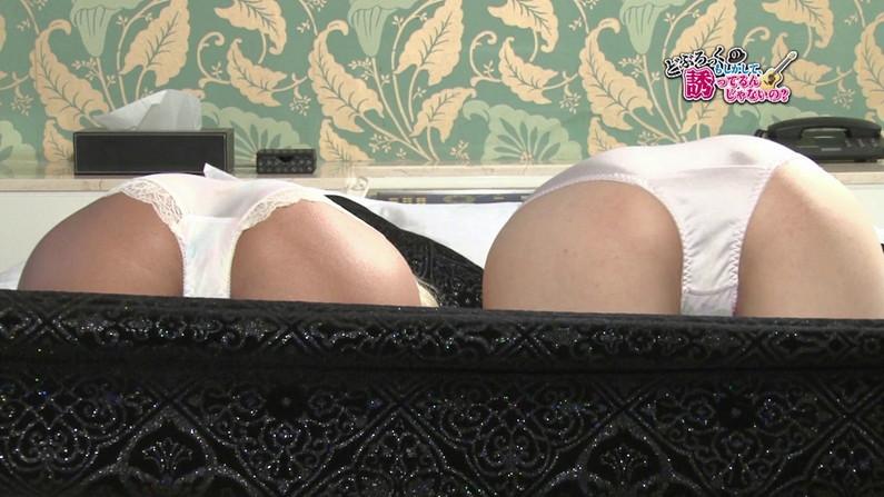 【お宝キャプ画像】ケンコバのバコバコTVで「水着美女の身体で福笑い」とか言う企画やってたぞw 15
