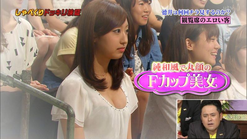【胸ちらキャプ画像】エロい谷間をテレビで見せつけてくるタレント達w 07