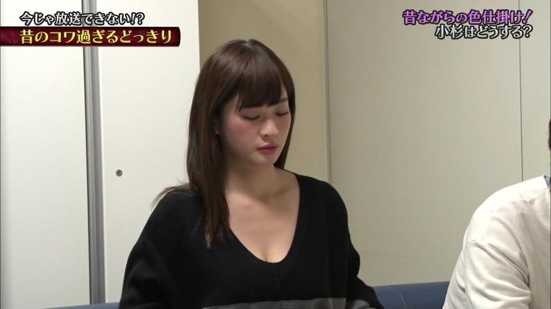 【胸ちらキャプ画像】エロい谷間をテレビで見せつけてくるタレント達w 18