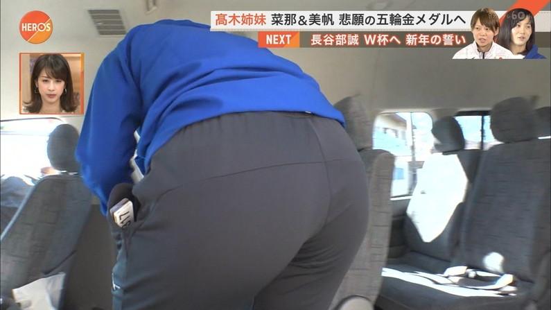 【お尻キャプ画像】パンツラインまでくっきり見えちゃってるタレント達のエロいお尻w 05