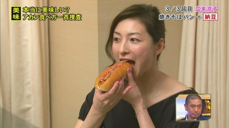 【疑似フェラキャプ画像】どうしても食レポの時にフェラ顔になっちゃうタレント達w 04