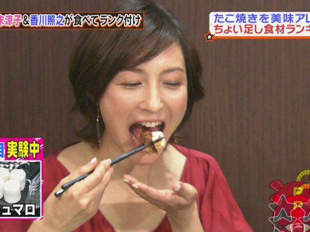 【疑似フェラキャプ画像】どうしても食レポの時にフェラ顔になっちゃうタレント達w 06