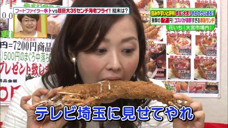 【疑似フェラキャプ画像】どうしても食レポの時にフェラ顔になっちゃうタレント達w 24