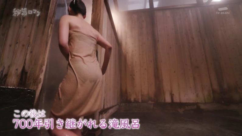 【温泉キャプ画像】やっぱりいつ見てもタレントさん達の入浴シーンってセクシーだよなw 04