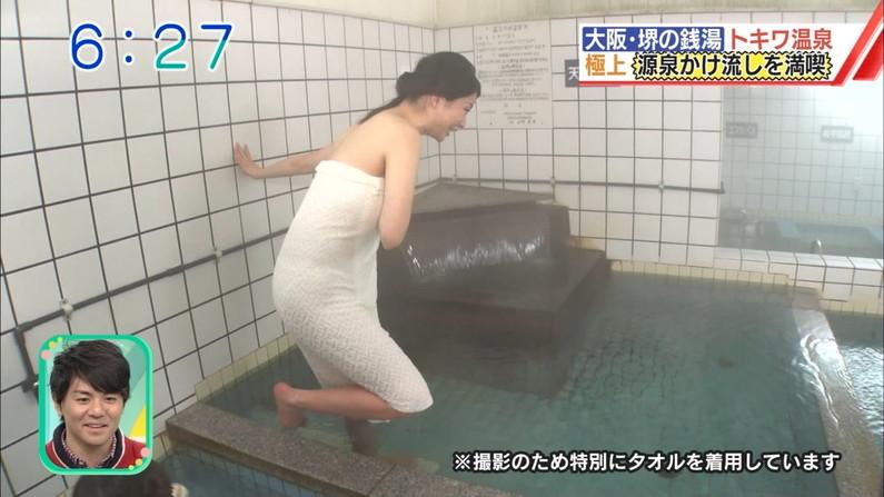 【温泉キャプ画像】やっぱりいつ見てもタレントさん達の入浴シーンってセクシーだよなw 06