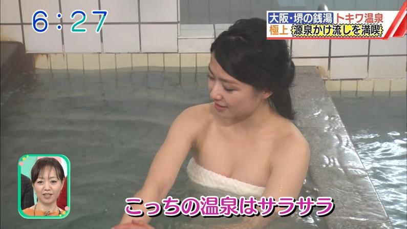【温泉キャプ画像】やっぱりいつ見てもタレントさん達の入浴シーンってセクシーだよなw 07