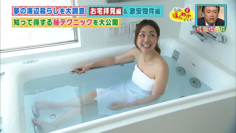 【温泉キャプ画像】やっぱりいつ見てもタレントさん達の入浴シーンってセクシーだよなw 18