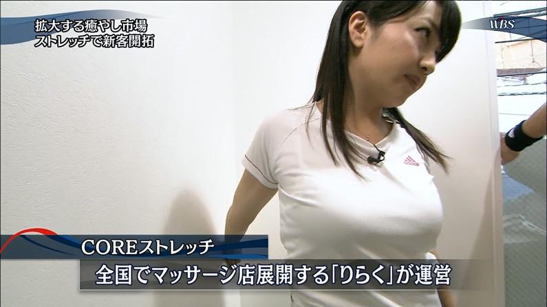 【着衣巨乳キャプ画像】服着ることで余計にオッパイ目立っちゃってるタレント達w 17