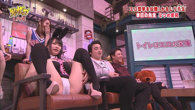 【開脚キャプ画像】テレビでお股広げすぎてマンちらしそうになってるタレント達w 18