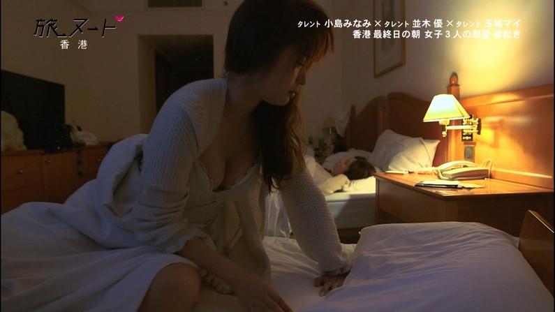 【胸ちらキャプ画像】エロい谷間ちらつかせて人気だそうとするオッパイタレント達w 07