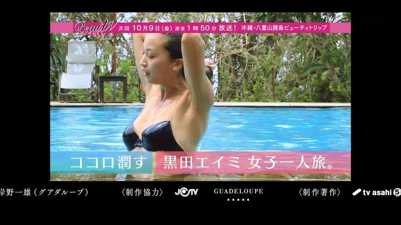 【水着キャプ画像】水着姿のタレント達がオッパイこぼれそうでやばいww 11