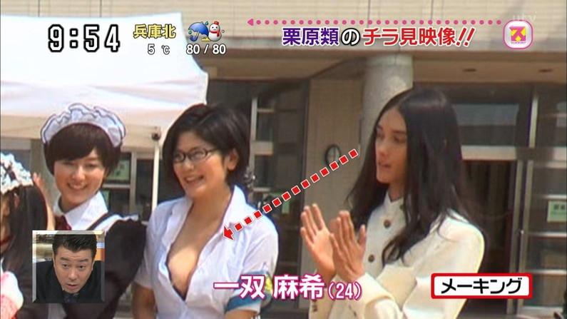 【胸ちらキャプ画像】テレビでやたらと胸ちらして見せるタレント達w 17