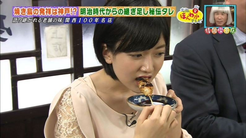 【疑似フェラキャプ画像】このタレント達って食レポしながらフェラの練習でもしてるんでしょうか?ww 14