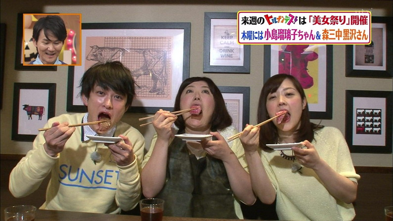 【疑似フェラキャプ画像】このタレント達って食レポしながらフェラの練習でもしてるんでしょうか?ww 24