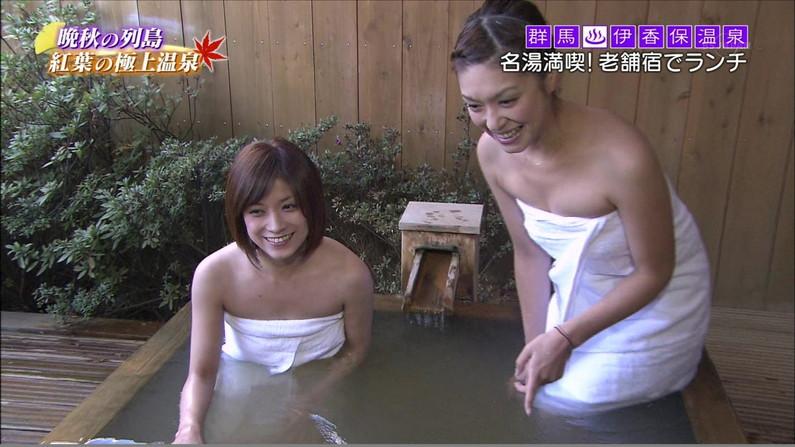 【温泉キャプ画像】バスタオルからオッパイはみ出しまくりの温泉レポw