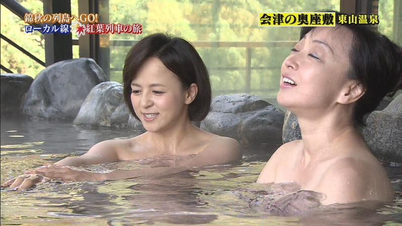 【温泉キャプ画像】バスタオルからオッパイはみ出しまくりの温泉レポw 19