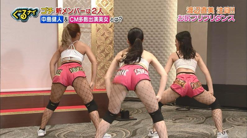 【お尻キャプ画像】ピタパン履いてムッチリエロいお尻が強調されてるタレント達w 11