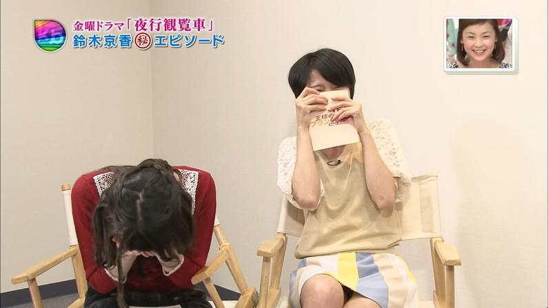 【パンチラキャプ画像】テレビにがっつりパンツ見せちゃったタレント達ww 04