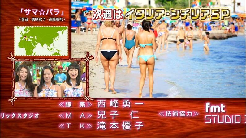 【お尻キャプ画像】ビキニから尻肉はみ出しまくってるタレント達ww 01