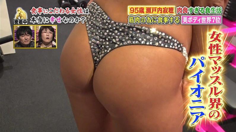 【お尻キャプ画像】ビキニから尻肉はみ出しまくってるタレント達ww 19