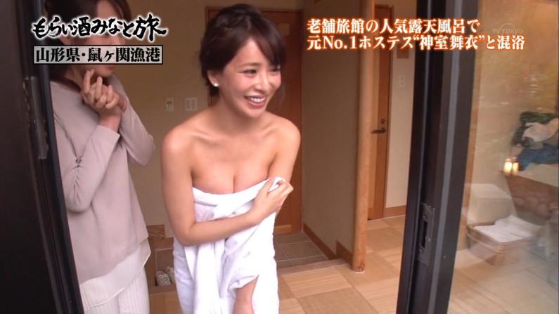 【温泉キャプ画像】タレントさん達のセクシーな温泉レポ入浴シーンw 05