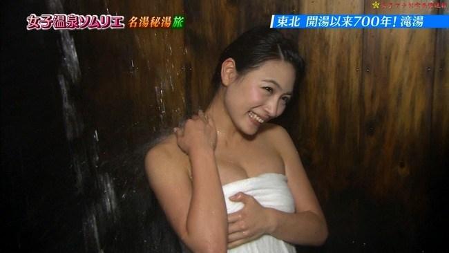【温泉キャプ画像】タレントさん達のセクシーな温泉レポ入浴シーンw 09