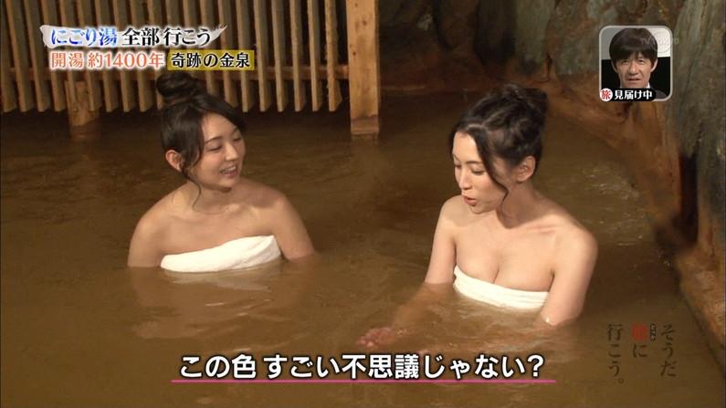 【温泉キャプ画像】タレントさん達のセクシーな温泉レポ入浴シーンw 19