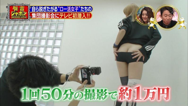 【お尻キャプ画像】テレビに映る美女達がいくら何でもハミ尻し過ぎな件ww