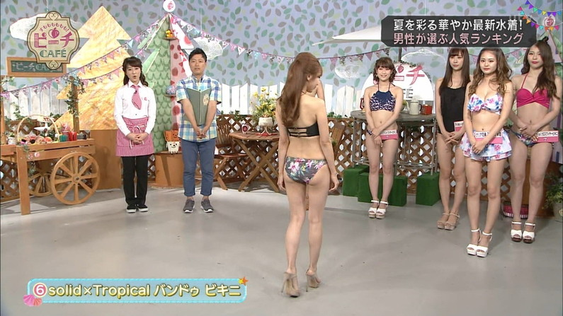 【お尻キャプ画像】テレビに映る美女達がいくら何でもハミ尻し過ぎな件ww 13