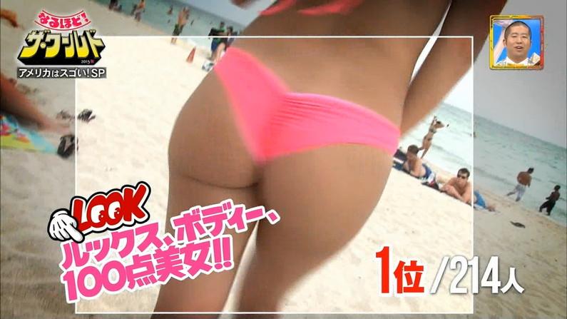 【お尻キャプ画像】テレビに映る美女達がいくら何でもハミ尻し過ぎな件ww 15
