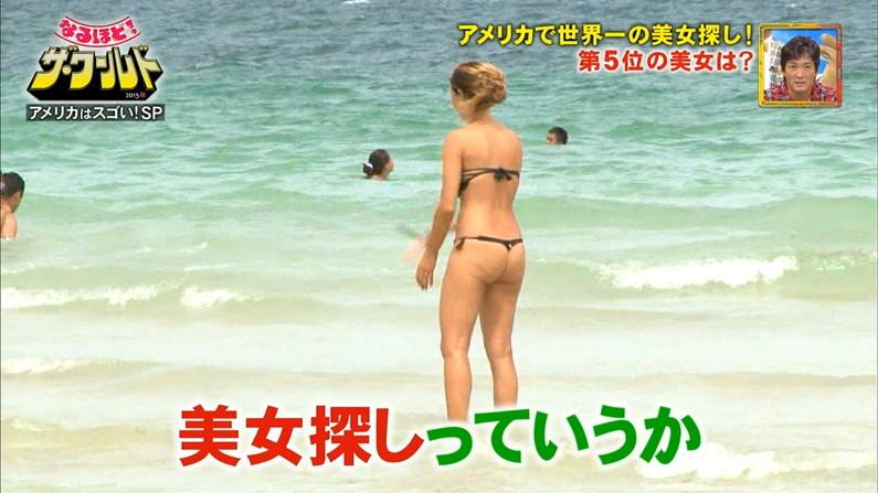 【お尻キャプ画像】テレビに映る美女達がいくら何でもハミ尻し過ぎな件ww 17