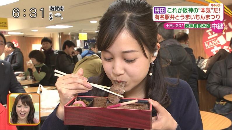 【疑似フェラキャプ画像】食レポの時に何でそんなにエロい顔するのか不思議なタレント達w 16