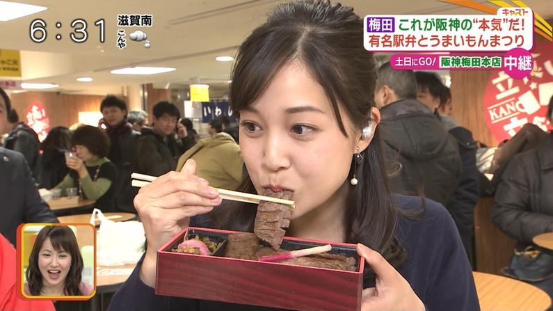 【疑似フェラキャプ画像】食レポの時に何でそんなにエロい顔するのか不思議なタレント達w 19