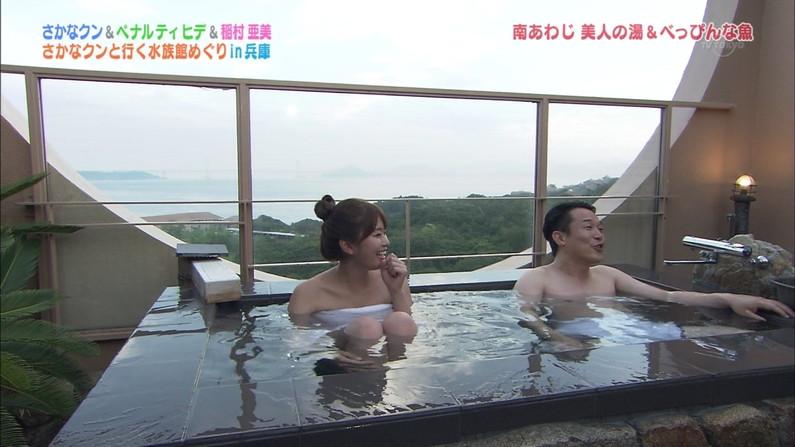【温泉キャプ画像】やっぱり美女が出てる温泉番組って見てしまうよなw 04