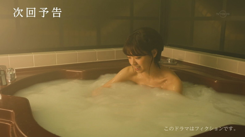 【温泉キャプ画像】やっぱり美女が出てる温泉番組って見てしまうよなw 12