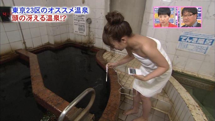 【温泉キャプ画像】やっぱり美女が出てる温泉番組って見てしまうよなw 17