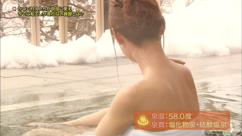 【温泉キャプ画像】やっぱり美女が出てる温泉番組って見てしまうよなw 20