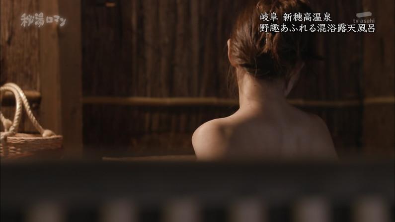 【温泉キャプ画像】やっぱり美女が出てる温泉番組って見てしまうよなw 22