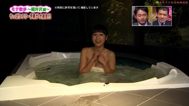 【温泉キャプ画像】もぉちょっとバスタオル下げてほしい巨乳タレントの温泉レポw 03